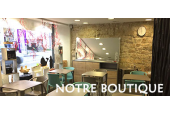 Boutique BioisBiotiful AUDINCOURT